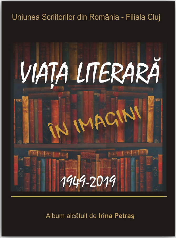 coperta-viata-literara-mc..jpg
