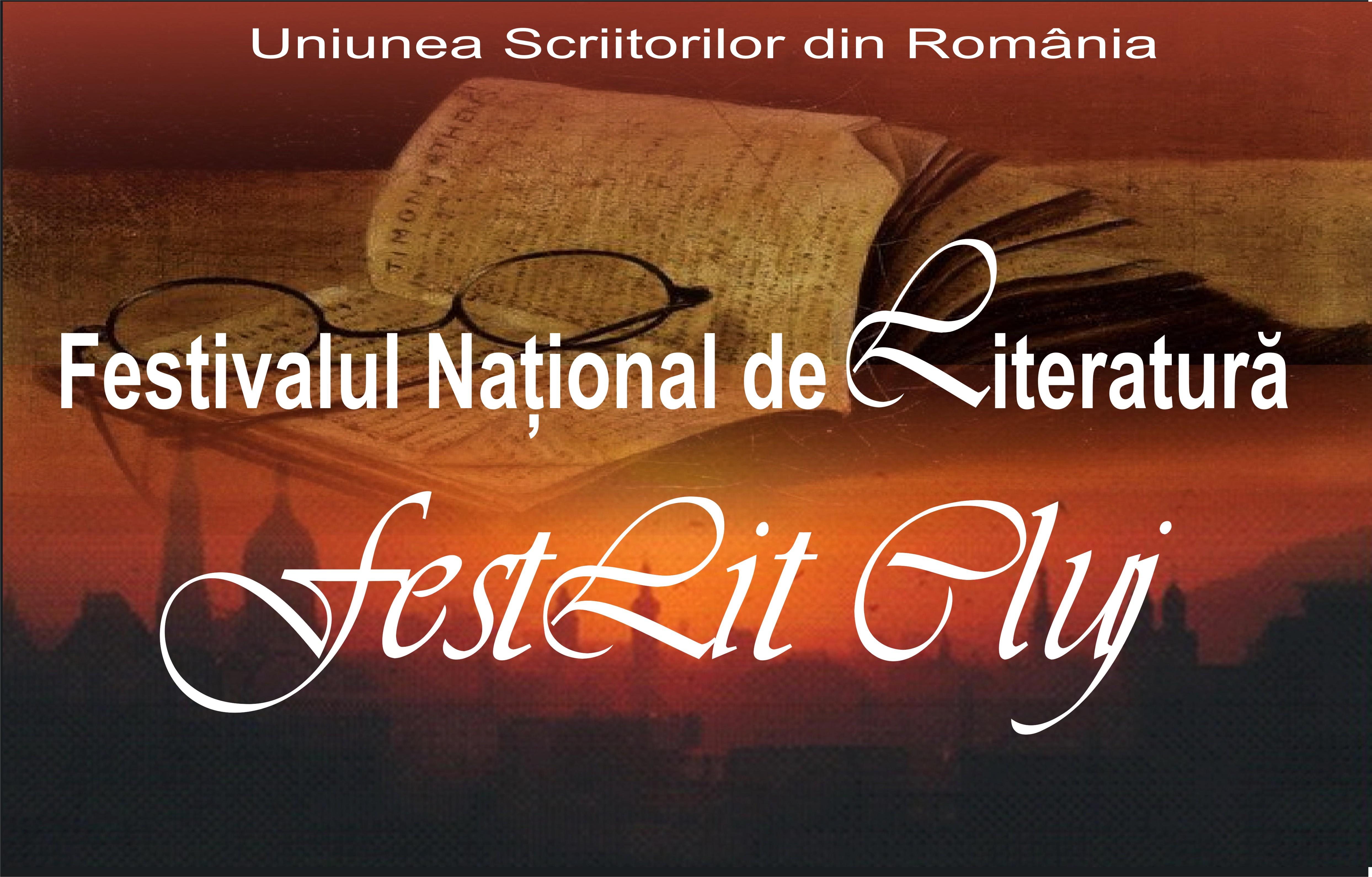 FESTIVALUL NAȚIONAL DE LITERATURĂ